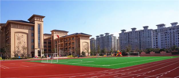 上海星河湾国际双语学校